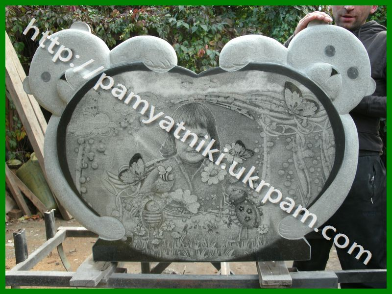 Цена на памятники цены из гранита Южно-Сахалинск продажа памятников в витебске